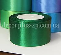 Лента атласная 5см, зеленая