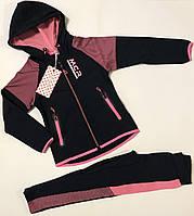 Спортивный костюм для девочек 4-10 лет