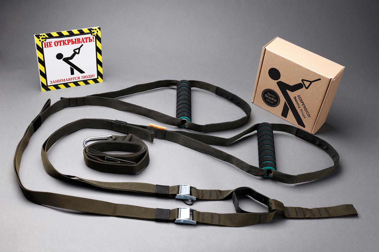 TRX Петли тренировочные (подвесные ремни)  олива SPORT GEAR STUDIO TM