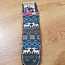 """Носки шерстяные на резиновой подошве женские """"Bagi Wool"""", фото 4"""
