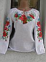 Вышиванка-реглан для девочки,с длинным рукавом, фото 2