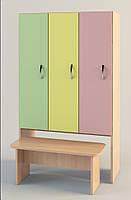 Шкаф 3-дверный с лавочкой, для раздевалки, из серии «Палитра» — 784х320х1320 мм, фото 1