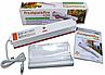 Вакуумный упаковщик TintonLife Freshpack Pro, фото 7
