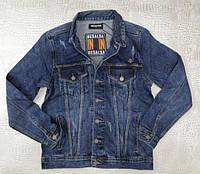Джинсовая куртка Resalsa D7403 темно-синяя