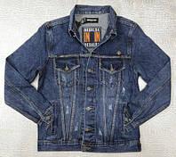 Джинсовая куртка Resalsa D7405 темно-синяя