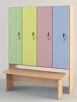 Шкаф 4-дверный с лавочкой, для раздевалки, из серии «Палитра» — 1040х320х1320 мм