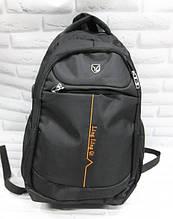 Рюкзак мужской молодёжный яркий размер 30x48 купить оптом со склада 7км Одесса