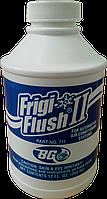 Промывочная жидкость BG Frigi-Flush II