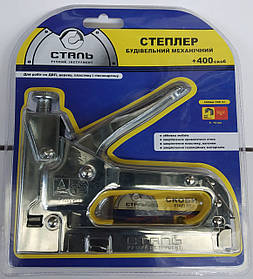 Степлер строительный механический Professioanal 4 - 14 мм. Сталь + 400 скоб (арт. 62002)