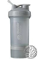 Шейкер спортивный BlenderBottle ProStak 650 ml с 2-мя контейнерами Grey, original R144869