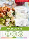 Пароварка Adler AD 633 емкость 9 литров мощность 800 вт, фото 3