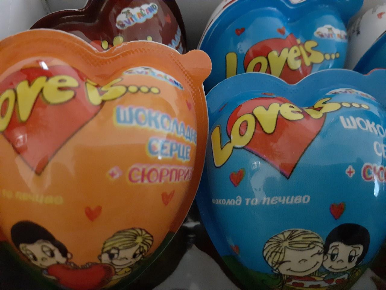 Джой  LOVE  (  бисквит, шоколад + подарок) ТУРЦИЯ
