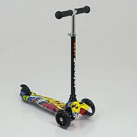 Самокат Best Scooter (аналог MiniMicro) арт. 1297