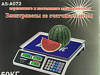 Весы торговые AS-A072 на 50 кг.