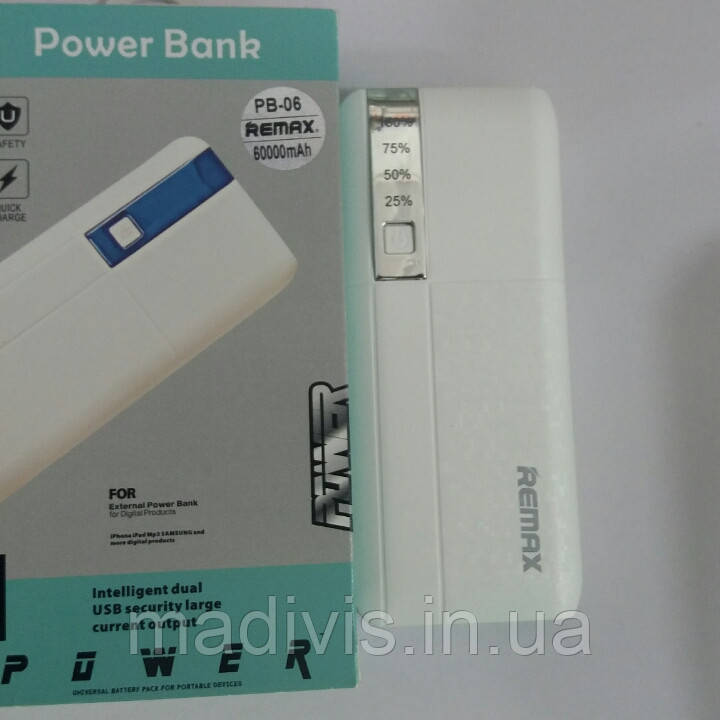 Power Bank Remax (60000 mAh) PB-06