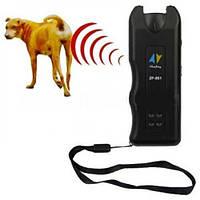 Отпугиватель собак ультразвуковой с фонариком ZF-851 dog reppeler