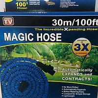 Шланг поливочный Magic Hose,  30 м, фото 1