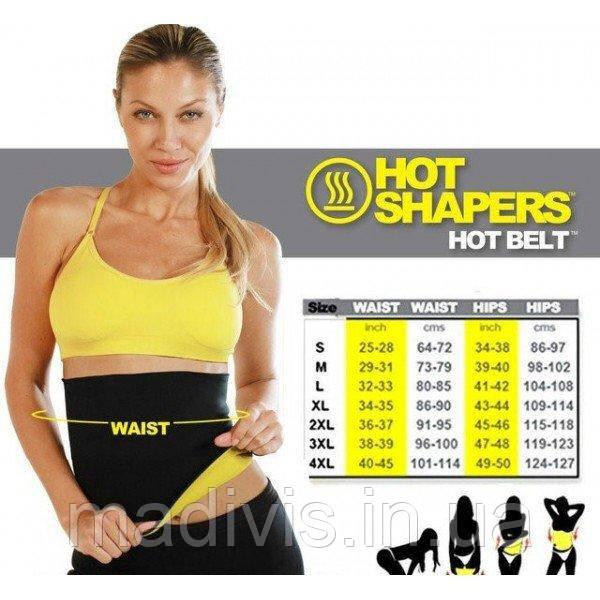 Утягивающий Пояс Hot Shapers NEOTEX