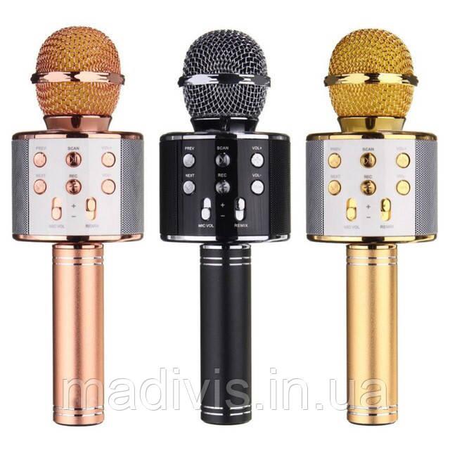 Микрофон беспроводной караоке + Bluetooth WSTER WS-858