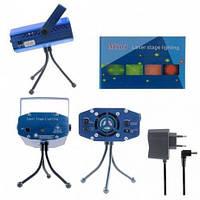 Лазерный проектор Диско LASER YX09A HJ09 2 in 1 (с акустическим контролем, диско лазер, лазер звездное небо)
