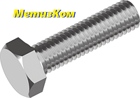 Болт метрический М10*20 кл.пр. 8.8 DIN 933 оцинкованный