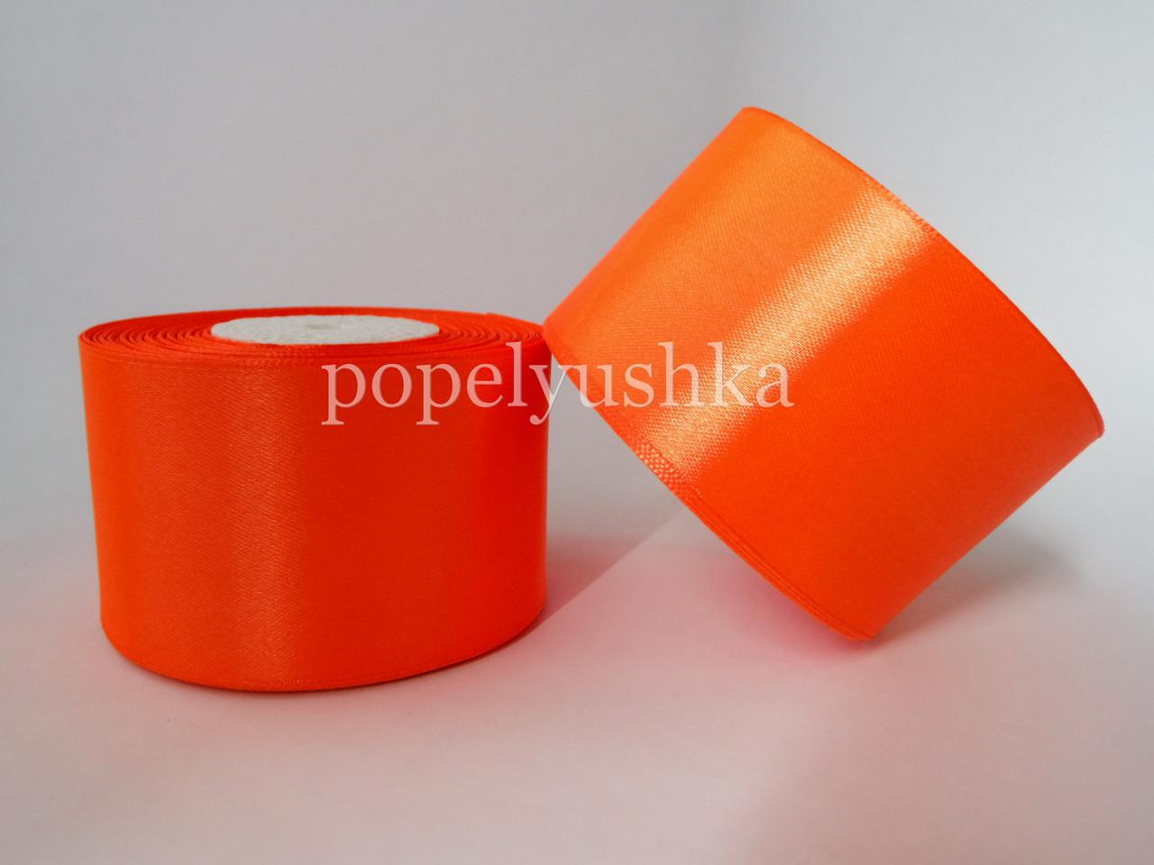Стрічка атласна 5 см яскраво-оранжева