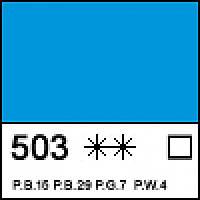 Краска масляная ЛАДОГА церулеум (А), 120мл ЗХК