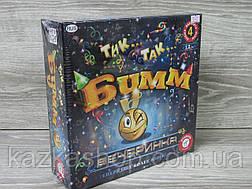 Настольная игра  'Тик так бумм Вечеринка', фото 2