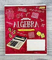 Тетрадь Предметная Алгебра №763157 Chalky 28339ФА 1 вересня Украина