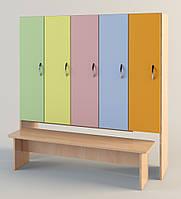 Шкаф 5-дверный с лавочкой, для раздевалки, из серии «Палитра» — 1296х350х1320 мм