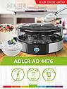 Йогуртница Adler AD 4476 , фото 6