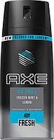 Дезодорант AXE ICE CHILL (150мл.)