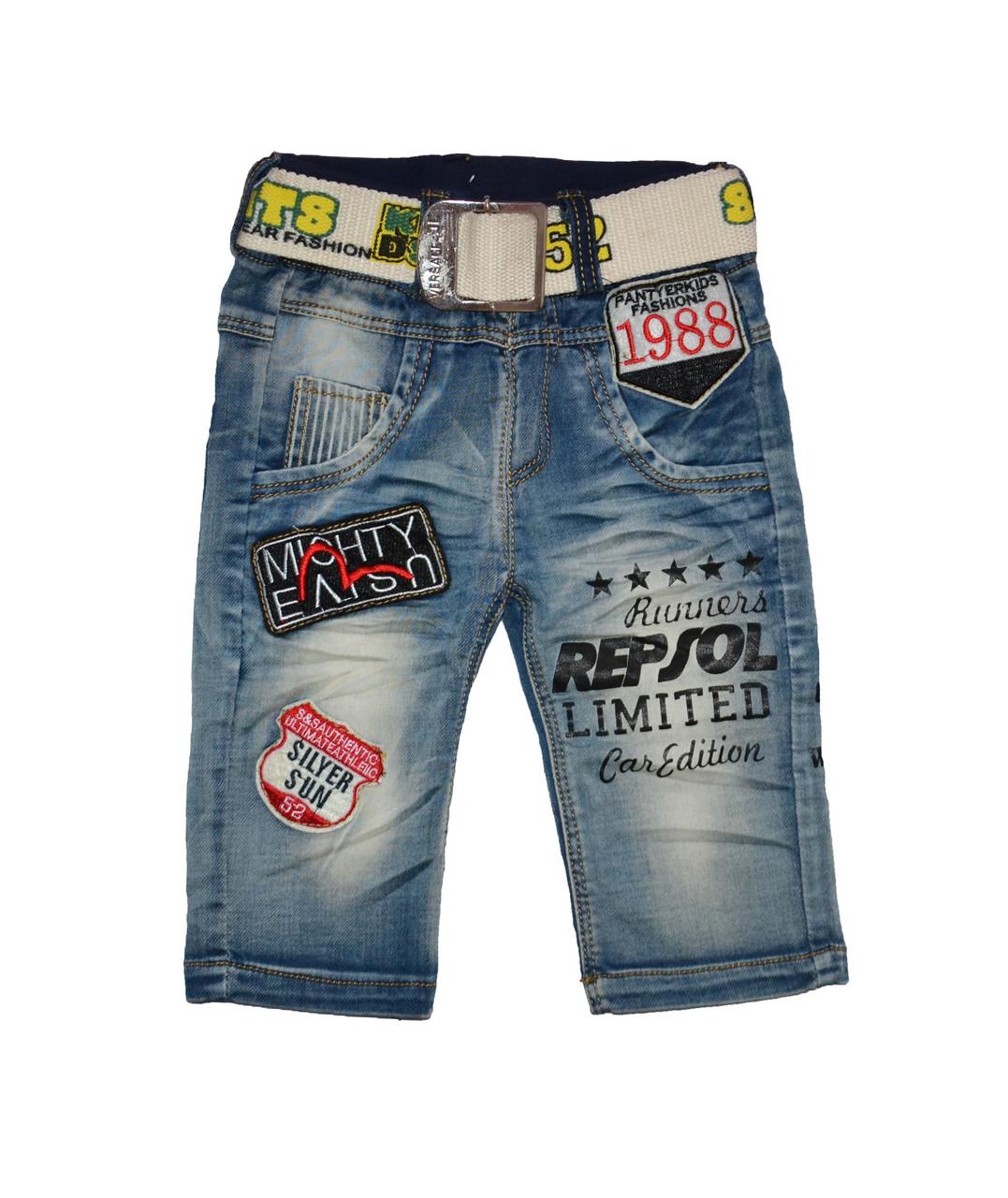Шорты джинсовые для мальчика 2 года с надписями