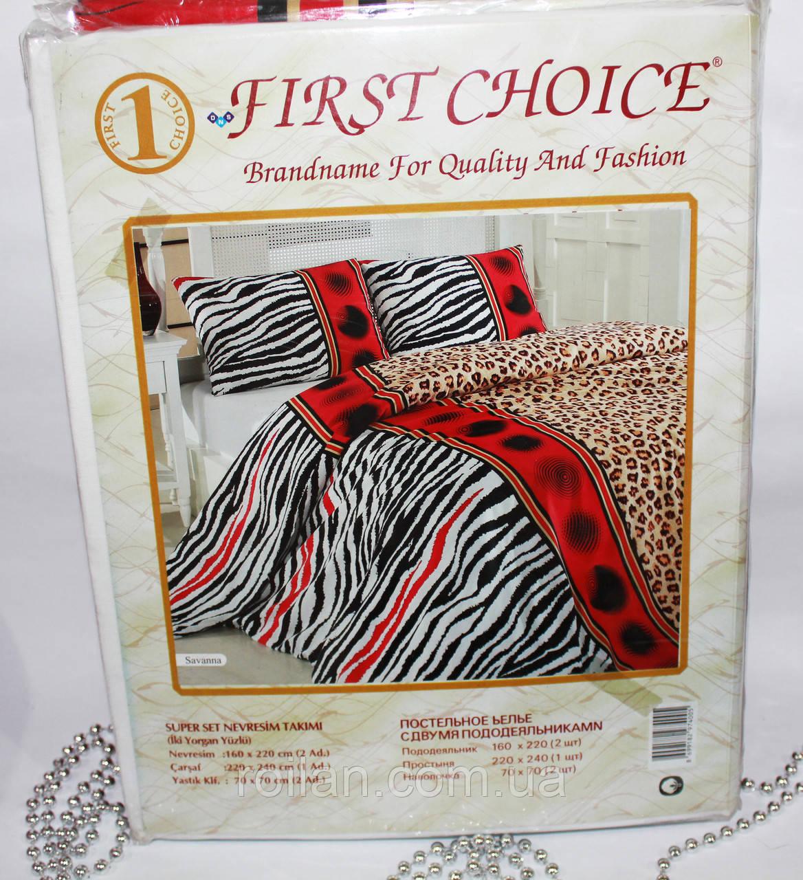 Семейный комплект постельного белья First Choice