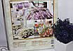 Семейный комплект постельного белья First Choice, фото 5