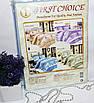 Семейный комплект постельного белья First Choice, фото 9