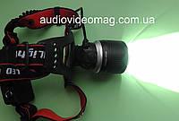 Налобный фонарь Т-6 на аккумуляторах, с зарядными устройствами