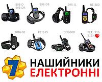 Ошейник Электронный для собак  9 МОДЕЛЕЙ 998D 998DR 998DB RT-880 PET916 PET619 DOG300 электроошейник