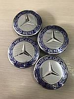Колпачки в диски Mercedes-Benz/Мерседес бенс 75/70/15мм. A1714000025