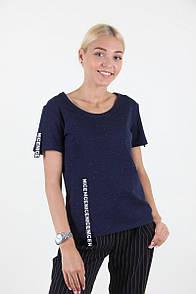 Стильная меланжевая футболка