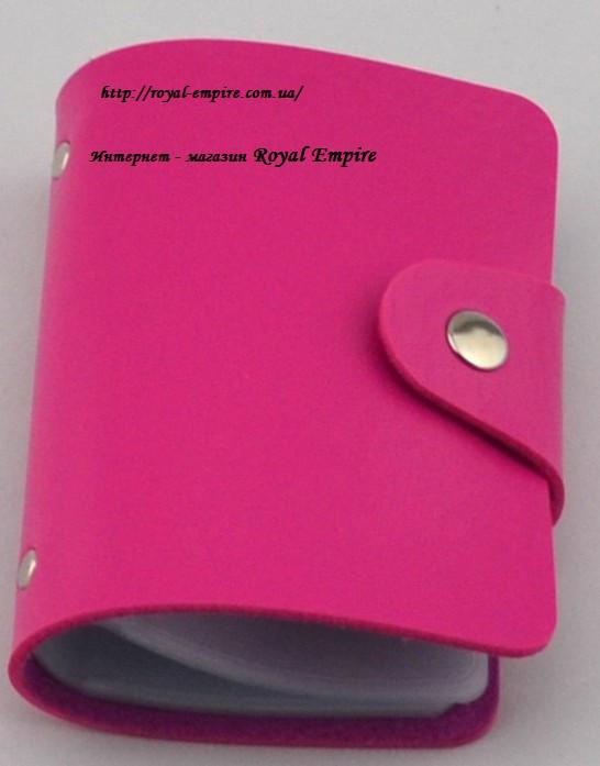 """Удобная и стильная визитница """"Люкс"""", на 12 карточек, розового цвета."""