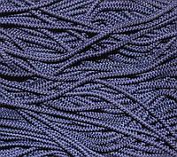 Полиэфирный шнур для вязания, 4 мм, т. синий