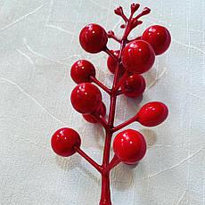 Декоративная насадка-ягода красная., фото 3