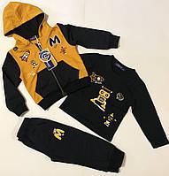 Спортивный костюм 3-ка для мальчиков 92-110 см