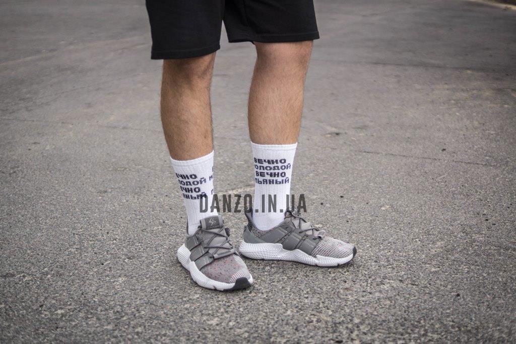 Высокие мужские носки с принтом Вечно молодой, White