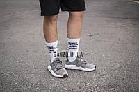 Высокие мужские носки с принтом Вечно молодой, White, фото 1