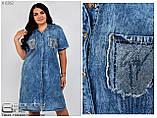Летнее джинсовое платье большого размера Размеры: 52.54.56.58.60, фото 2