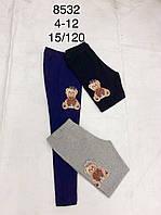 Лосины брюки для девочек оптом, F&D, 4,6,8 рр.