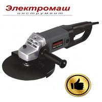 Машина шлифовальная угловая Электромаш МШУ-230/2800
