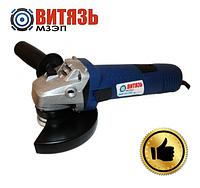 Машина шлифовальная угловая Витязь МШУ-125/1250